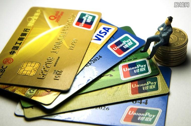 信用卡現金分期上征信? 現金分期后悔了怎么辦