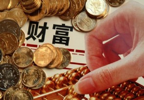 理财做得最好的银行 闲钱放哪里收益高排名一览