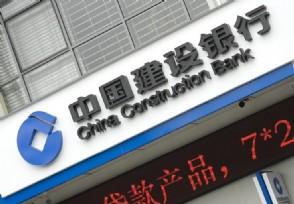 银行小额贷款需要什么条件 向银行借5万需要什么