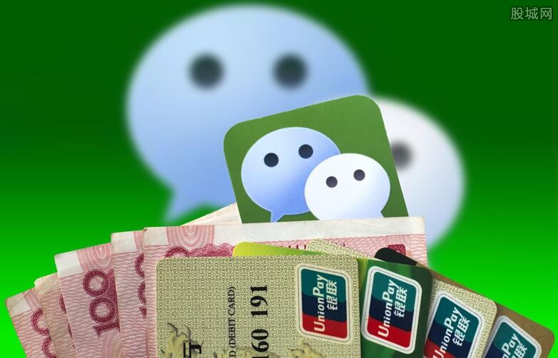 个人如何利用微信赚钱