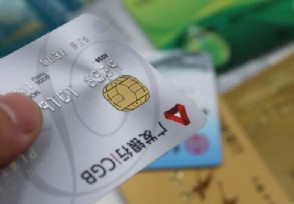 信用卡逾期的后果是什么? 这些严重后果你需要知道