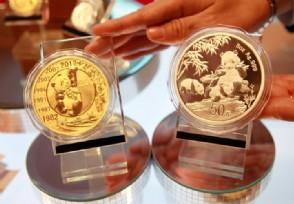 熊猫币2020预约 熊猫币预约全套多少钱?