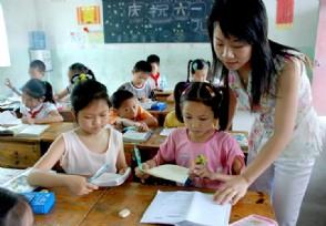 大专幼师工资一般多少 预计2020年幼师工资待遇
