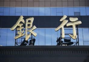 广东华兴银行理财安全吗理财收益率怎么样?