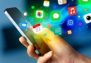 手机赚钱APP有哪些 最安全靠谱的赚钱软件