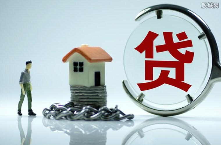 2019最新住房贷款利