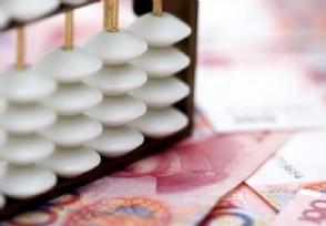 人民币汇率重回7 人民币升值好还是贬值好?