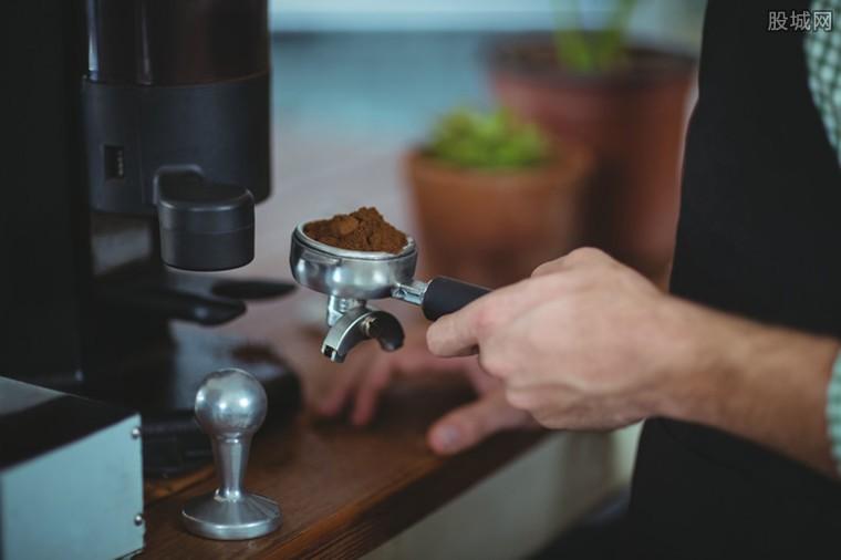 喝咖啡要交税