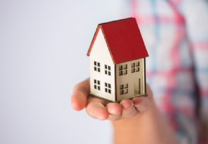如何贷款买房最划算 贷款买房首付多少合适