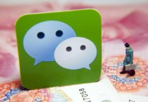 零钱通放多少钱比较合适 微信零钱通能存多少钱?