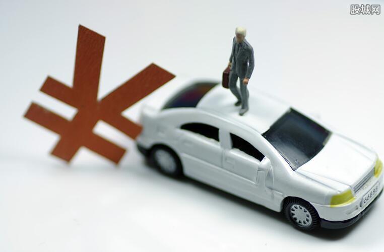 买车险攻略