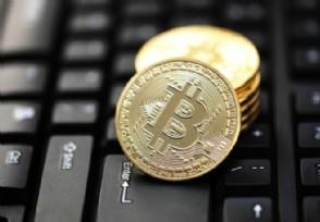比特币怎么挖 一个比特币值多少人民币?