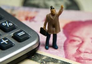 银行信用贷款怎么申请 银行信用贷款利息多少?