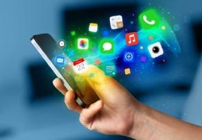 哪些app可以赚钱提现 现在什么app赚钱提现快