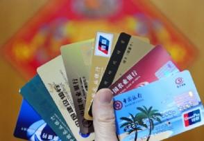 银行存款利率多少 2019各大银行存款利率