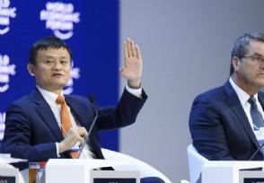 马云一年套现40亿 2019年马云家族资产多少