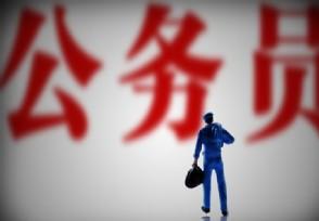日本强制公务员下班 公务员不加班可以省下2亿加班费