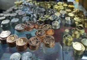 泰山纪念币最新价格 泰山纪念币还有升值空间吗?