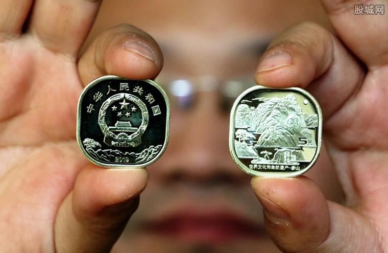 泰山纪念币兑换