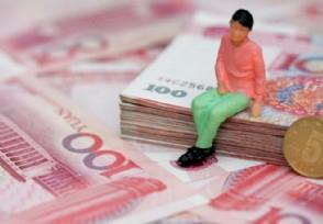 收入证明怎么开 收入证明是税前还是税后?