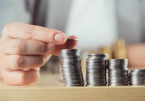 大学生如何理财 适合大学生投资理财方式