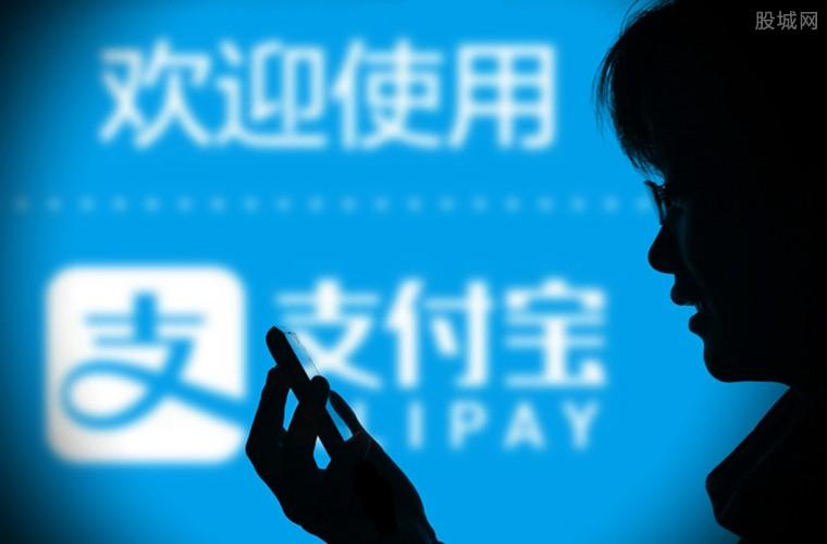 支付宝支持NFC交通卡