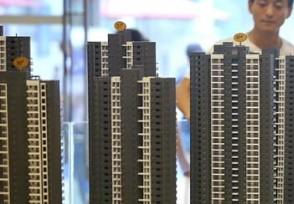 11月房价出炉 11月份银川新房价格环比涨幅最高