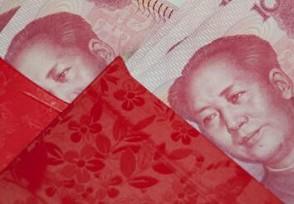 杭州一村子发金条 去年曾发放446万元福利费