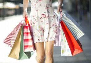 月薪几千买百万衣服 超前消费导致负债累累