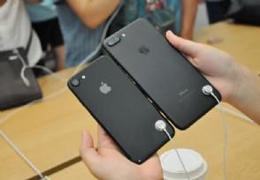 买iPhone几性价比最高 这两个型号最受推荐