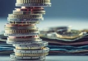 银行理财保本的可靠吗看看金融专家怎么说