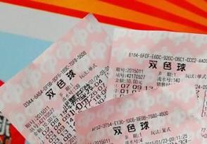 2019彩票销售1846亿元 比去年下滑约400亿