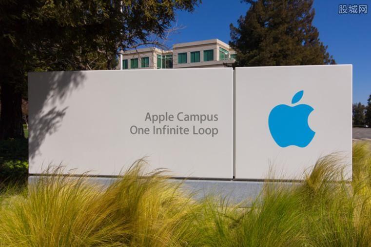 苹果高管工资下降