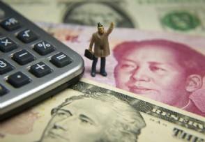 美元能存银行吗 存美元利息怎么计算?