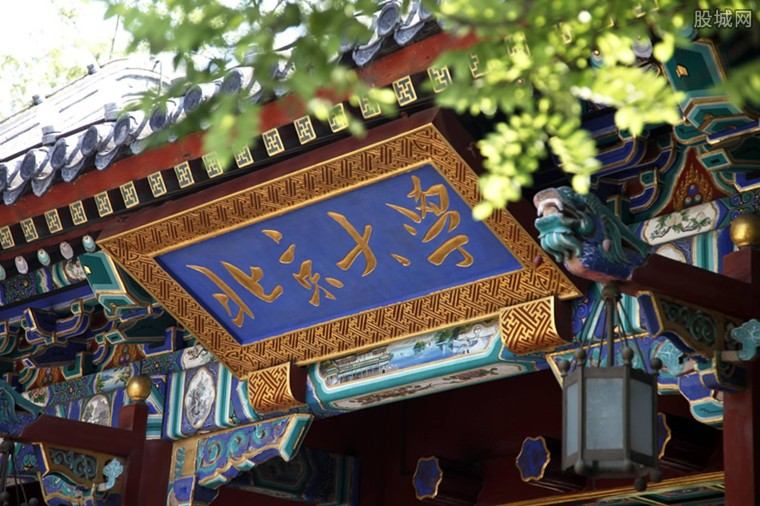 北京大学毕业生就业