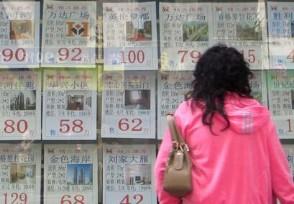 18个城市房租下跌 北京长租公寓平台推促销活动