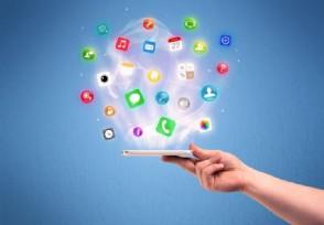 哪些手机理财app靠谱 来看看专业推荐吧
