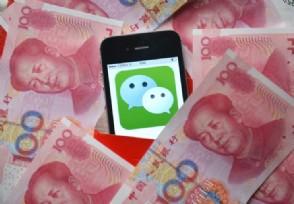 2020春节假期延长 零钱通收益规则变更