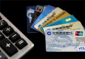 """信用卡免年费有""""猫腻"""" 持卡人士小心这些误区"""
