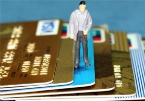 最新征信系统上线 信用卡这么使用小心被风控