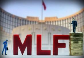 央行设3000亿专项再贷款 对企业提供优惠利率信贷