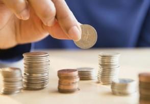 复利是什么意思 复利投资理财渠道有哪些