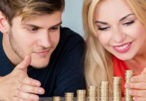 家庭理财有哪些方式 三口之家适合什么方案