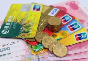 信用卡经常分期会有怎样的后果 这些利弊你要了解