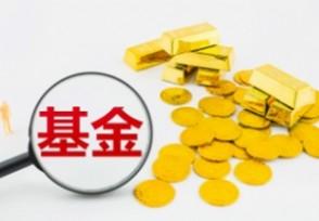 基金发行超级周来临 春节后的市场出人意料!