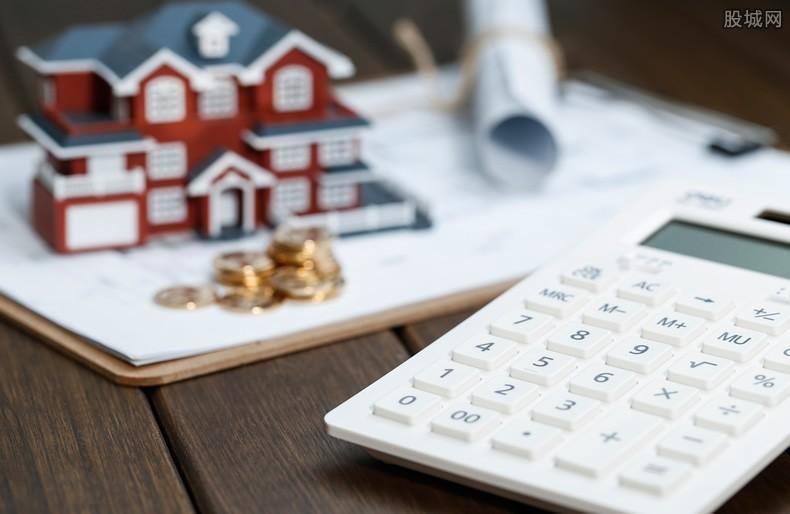 1月70城最新房价出炉 一线城市房价同比小幅上涨