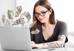女人做什么最赚钱最快 这些小项目可以考虑