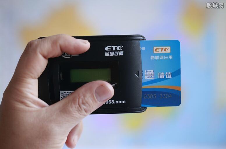 如果ETC乱扣费怎么办 可以通过微信投诉吗?