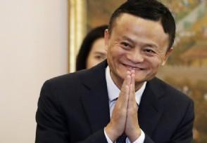 2020胡润富豪榜 马云再次成为中国首富