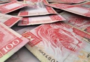香港向居民发1万元 预计惠及约700万人